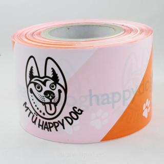 Happy Dog piirdelint