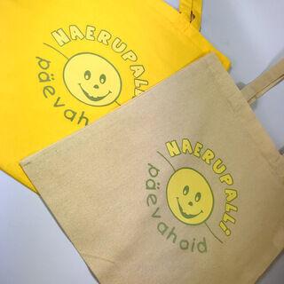 Logoga kotid - Naerupall päevahoid