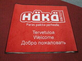 Logovaip Häkä Rinteet