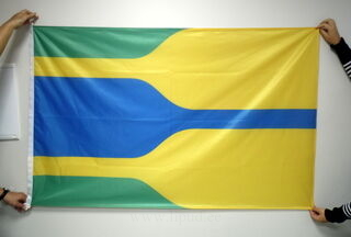 Flag 9m 150x236cm